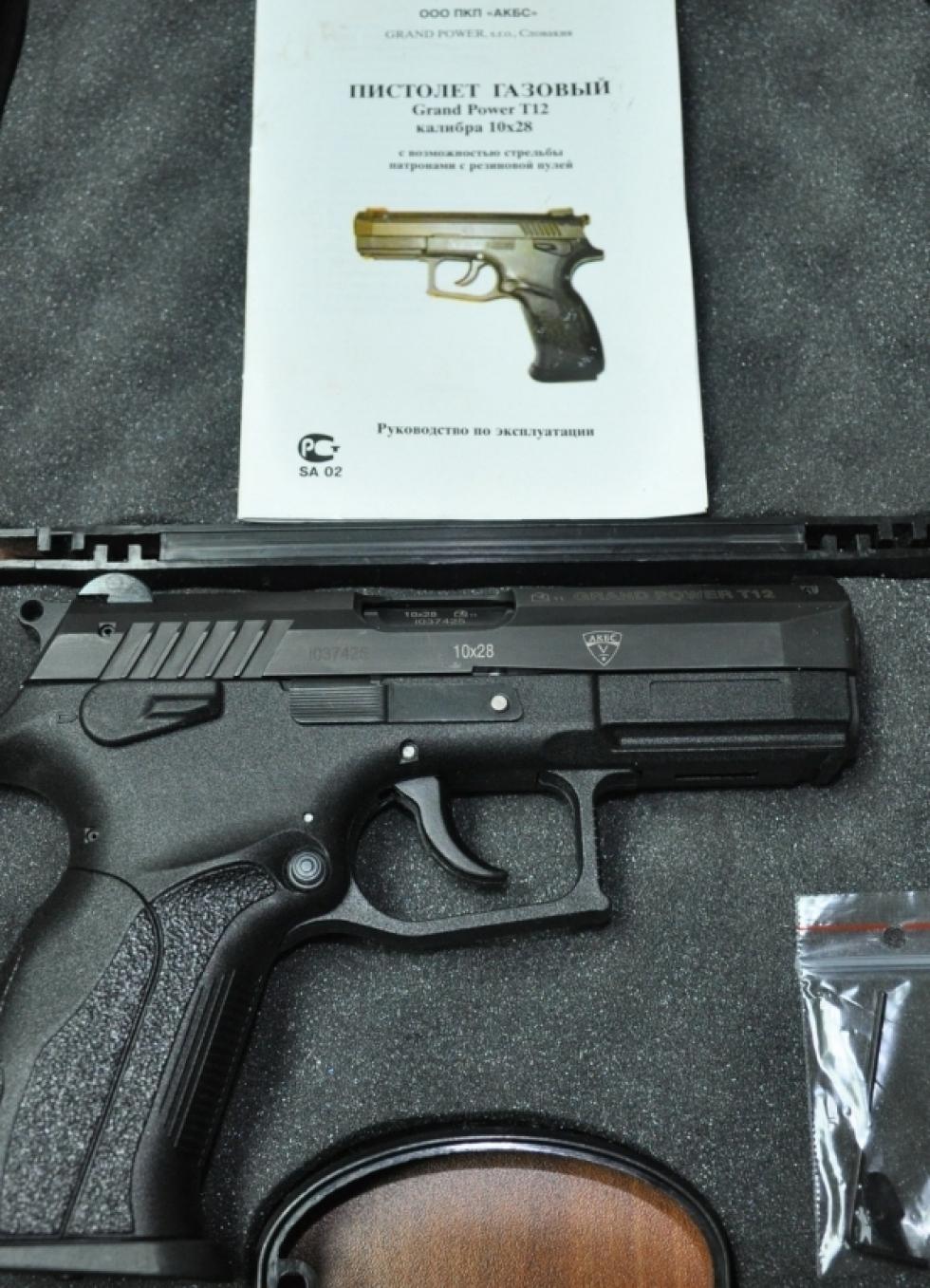Травматический пистолет Grand Power T-12 FM2