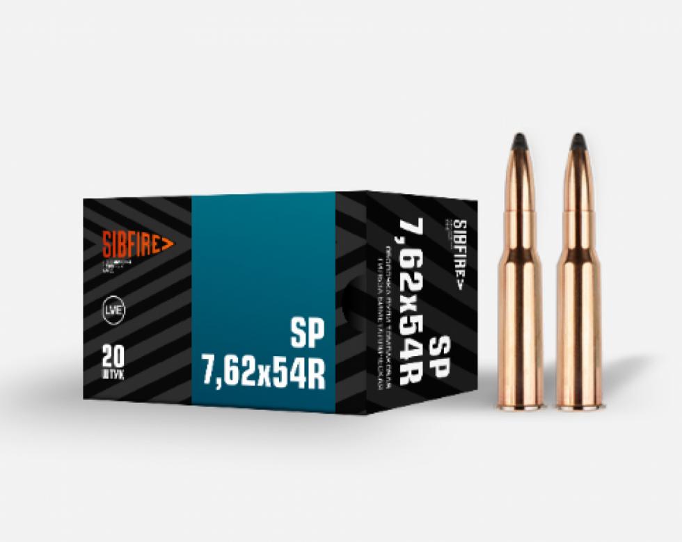 "Sibfire ""НПЗ"", 7,62x54R, SP томпак, 13 гр, 20 шт."
