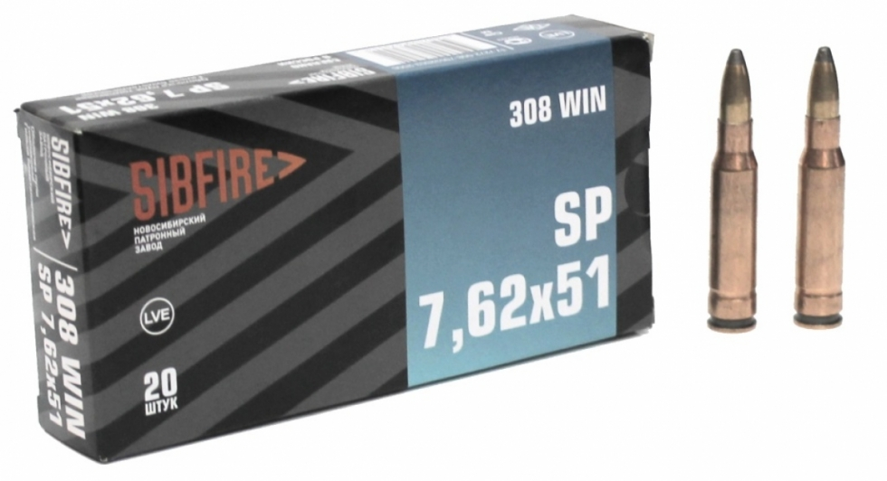 "Sibfire ""НПЗ"", 7,62x51, SP томпак,9,2-9,4 гр, 20 шт."