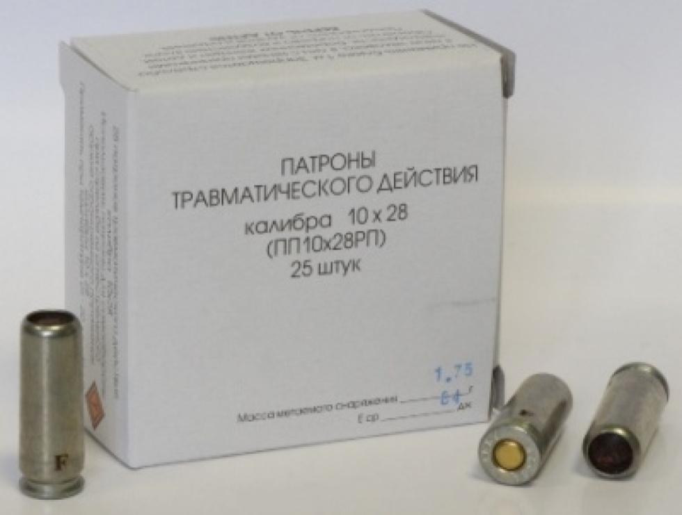 Фортуна к. 10x28 РП
