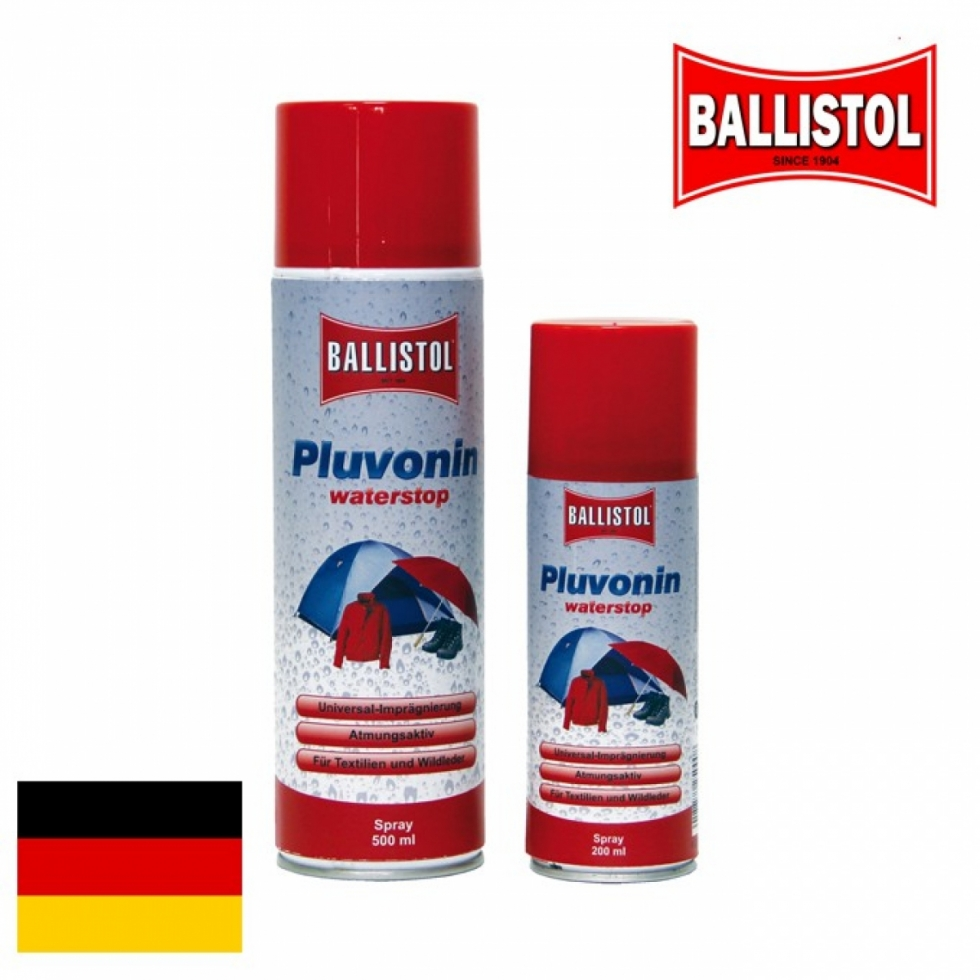 Водоотталкивающее средство Ballistol Pluvonin spray 200ml.