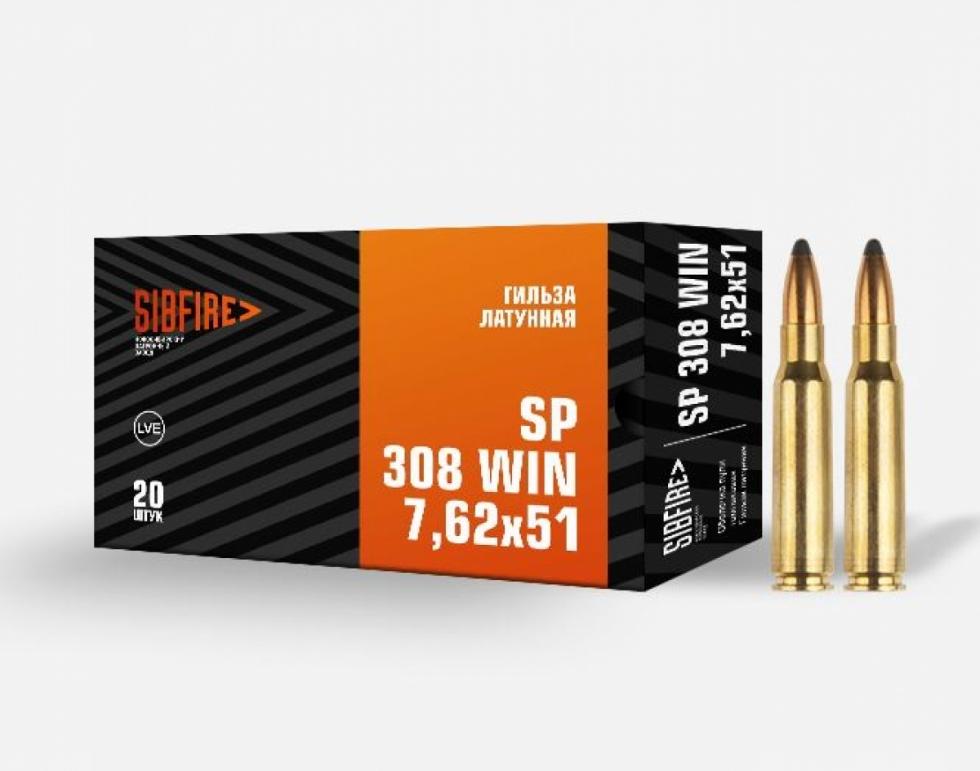 "Sibfire ""НПЗ"", 7,62x51, SP капсюль Боксер, 9,3 гр, 20 шт."