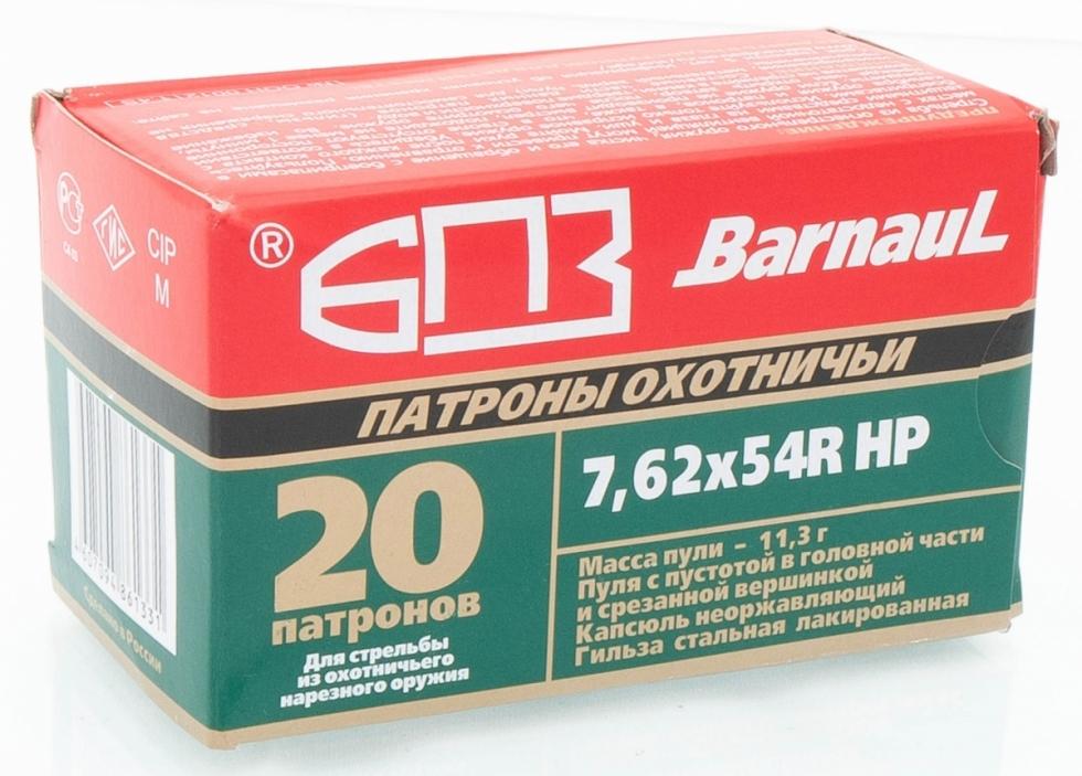 7,62x54 БПЗ HP, 11,3 г, лак